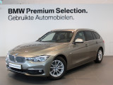 BMW 3 Serie Touring 320d EDE Luxury Line High Executive