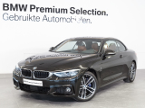 BMW 4 Serie Cabrio 440i High Executive