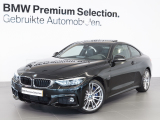 BMW 4 Serie Coupé 440I HIGH EXECUTIVE