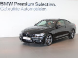 BMW 4 Serie Coupé 420i High Executive, Individual Leder