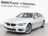 BMW 4 Serie Gran Coupé 418I HIGH EXECUTIVE