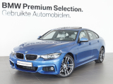 BMW 4 Serie Gran Coupé 440i High Executive
