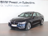 BMW 4 Serie Gran Coupé 420i Corporate Lease High Executive, Luxury Line