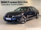 BMW 4 Serie Gran Coupé 418i Executive Sport Line