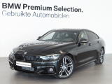 BMW 4 Serie Gran Coupé 418i High Executive, M-Sport