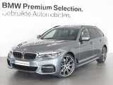 BMW 5 Serie Touring 530D HIGH EXECUTIVE