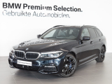 BMW 5 Serie Touring 530I XDRIVE HIGH EXECUTIVE