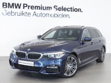 BMW 5 Serie Touring 530I EXECUTIVE