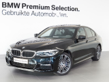 BMW 5 Serie 540i xDrive High Executive