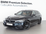 BMW 5 Serie Touring 520i High Executive, M-Sport