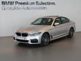 BMW 5 Serie 530e iPerformance High Executive, M-Sport Plus