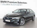 BMW 5 Serie 520i Corporate Lease High Executive
