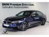 BMW 5 Serie M550iA xDrive High Executive .