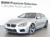 BMW 6 Serie Gran Coupe M6 Competition Package