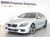BMW 6 Serie Gran Coupe 640i High Executive, M-Sport