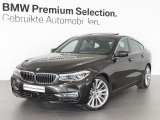 BMW 6 Serie Gran Turismo 640i High Executive, Bowers&Wilkins