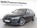 BMW 7 Serie 730Ld High Executive Limousine Automaat