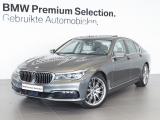 BMW 7 Serie 740i High Executive Innovation Pack