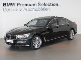 BMW 7 Serie 740Li High Executive, Executive rear seat.