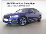 BMW 7 Serie 740d xDrive High Executive, M-Sport, individual, Trekhaak!