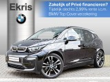 BMW i3 i3S 120Ah IPerformance Comfort Pack