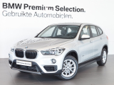 BMW X1 1.8I SDRIVE CENTENNIAL EXECUTIVE