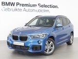 BMW X1 1.8I SDRIVE HIGH EXECUTIVE