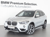 BMW X1 2.0i sDrive Orange Edition III, Xline, High Executive