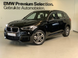 BMW X1 18i sDrive High Executive M-Sport