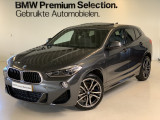 BMW X2 20iA xDrive High Executive M-Sport