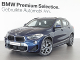 BMW X2 2.0i sDrive High Executive, M-Sport