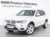 BMW X3 xDrive20d High Executive Automaat