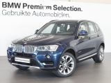 BMW X3 2.0I SDRIVE HIGH EXECUTIVE