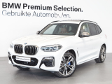 BMW X3 M40i xDrive High Executive