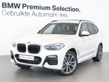 BMW X3 2.0i xDrive High Executive M-Sport