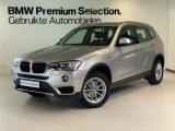 BMW X3 2.0i sDrive Executive