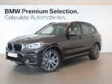 BMW X3 xDrive20i High Executive Edition