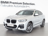 BMW X4 2.0i xDrive High Executive, M-Sport