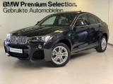BMW X4 2.8i xDrive High Executive