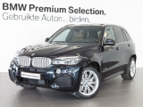 BMW X5 4.0d xDrive High Executive 7persoons