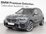 BMW X5 4.0i xDrive High Executive, M-Sport