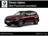 BMW X5 4.0i xDrive M-Sport High Executive
