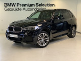 BMW X5 xDrive 35iA High Executive M-Sport