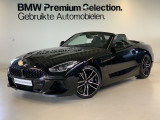 BMW Z4 Roadster M40i High Executive