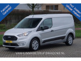 Ford Transit Connect 1.5 TDCI L2 TREND Airco Navi Camera LMV Trekhaak!! NR. 674