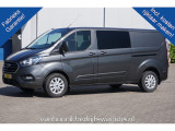 Ford Transit Custom 320L 130PK 2.0 TDCI Limited Dubbel Cabine Airco Cruise Navi Camera Trekhaak!! NR