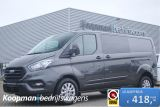 Ford Transit Custom 320 2.0TDCI 130pk L2H1 Trend DC | Nieuw! | Airco | Cruise | PDC | L+R Zijdeur |