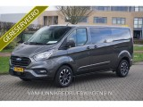 Ford Transit Custom 300L 170PK Limited DC AUT  ac322 / Maand Airco, Navi, Camera, Cruise, Trekhaak NR.