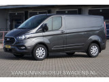 Ford Transit Custom 300S 170PK 2.0 TDCI Limited Automaat Navi, Camera, Airco, Cruise, Trekhaak, Blin