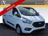 Ford Transit Custom 2.0 TDCI L2H1 TREND 300L 130 PK AIRCO NAVI CAMERA LED 2800 TREKHAAK
